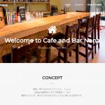 飲食店ホームページデザインイメージサムネイル003