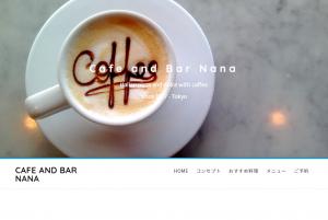 飲食店ホームページデザインイメージサムネイル002
