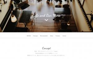 飲食店ホームページデザインイメージサムネイル001